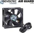 """Obrázok pre výrobcu Revoltec ventilátor """"AirGuard"""", 80x80x25mm"""