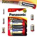 Obrázok pre výrobcu Alkalická baterie D Panasonic Pro Power LR20 2ks