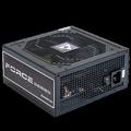 Obrázok pre výrobcu Chieftec ATX zdroj FORCE CPS-650S, 12cm ventilátor, 650W retail