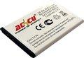 Obrázok pre výrobcu Baterie Accu pro Sony Ericsson Xperia U, Li-ion, 1400mAh