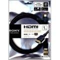 Obrázok pre výrobcu Sony HDMI kabel DLC-HE10BSK, 1 m, sáček