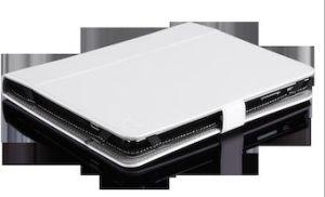 """Obrázok pre výrobcu Prestigio univerzálne rotujúce kožené púzdro pre 7"""" tablety BIELE"""