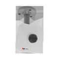 Obrázok pre výrobcu ACTi E12A,Cube,3M,ID,f2.8mm,PoE,WDR