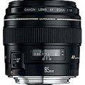 Obrázok pre výrobcu Objektiv Canon EF 85mm f/1.8 U