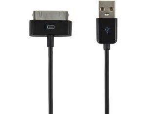 Obrázok pre výrobcu 4World Kábel USB 2.0 pre iPad / iPhone / iPod prenos dát/nabíjanie 1.0m čierny