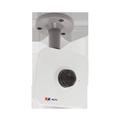 Obrázok pre výrobcu ACTi E11,Cube,1M,ID,f4.2mm,PoE,WDR