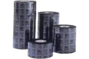 Obrázok pre výrobcu Zebra páska 3200 Wax/Resin.šírka 57mm. dĺžka 74m
