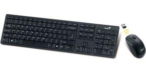 Obrázok pre výrobcu set GENIUS Slimstar 8000ME USB Black CZK+SK