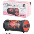 Obrázok pre výrobcu Bluetooth Port.Speaker PLUS Mini F2848, Red Guitar