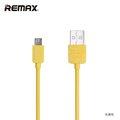 Obrázok pre výrobcu Datový kabel , micro USB, barva žlutá