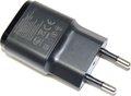 Obrázok pre výrobcu LG USB Cestovní Dobíječ MCS-02ER Black (Bulk)