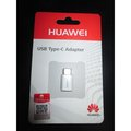 Obrázok pre výrobcu Huawei USB adaptér Type C, AP52
