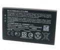 Obrázok pre výrobcu Nokia Baterie BV-5J 1560mAh Li-Ion (Bulk)