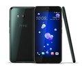 Obrázok pre výrobcu HTC U11 SS Brilliant Black