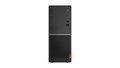 Obrázok pre výrobcu Lenovo V520 TWR i3-7100 4GB 256GB SSD Integrated DVD Win10PRO cierny