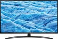 "Obrázok pre výrobcu LG 65UM7450 SMART LED TV 65"" (164cm) UHD"