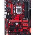 Obrázok pre výrobcu ASUS EX-B250-V7 Intel Socket 1151/4xDDR4/1 x PCIe x16/SATA 6Gb/ATX