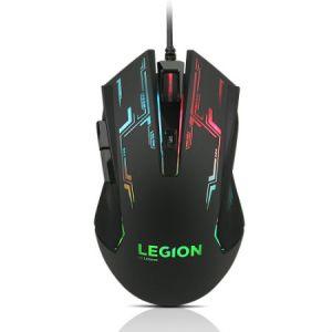 Obrázok pre výrobcu Lenovo Legion M200 myš