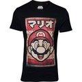 Obrázok pre výrobcu Tričko: Nintendo - Propaganda plakát Mario - 2XL