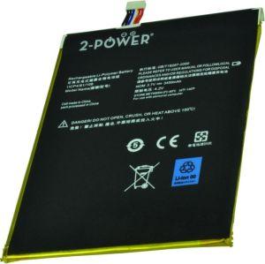 Obrázok pre výrobcu 2-POWER Baterie 3,7V 3450mAh pro Lenovo IdeaTab A1000, IdeaTab A1010, IdeaTab A3000, IdeaTab A5000