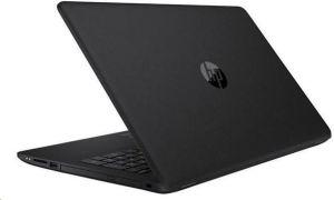 Obrázok pre výrobcu HP 15-ra062nc, Celeron N3060, 15.6 HD, Intel HD, 4GB, 500GB, DVD-RW, W10, 2y, Jet Black
